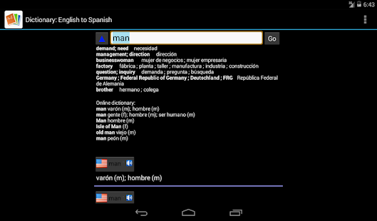 Advanced Dictionary - screenshot thumbnail