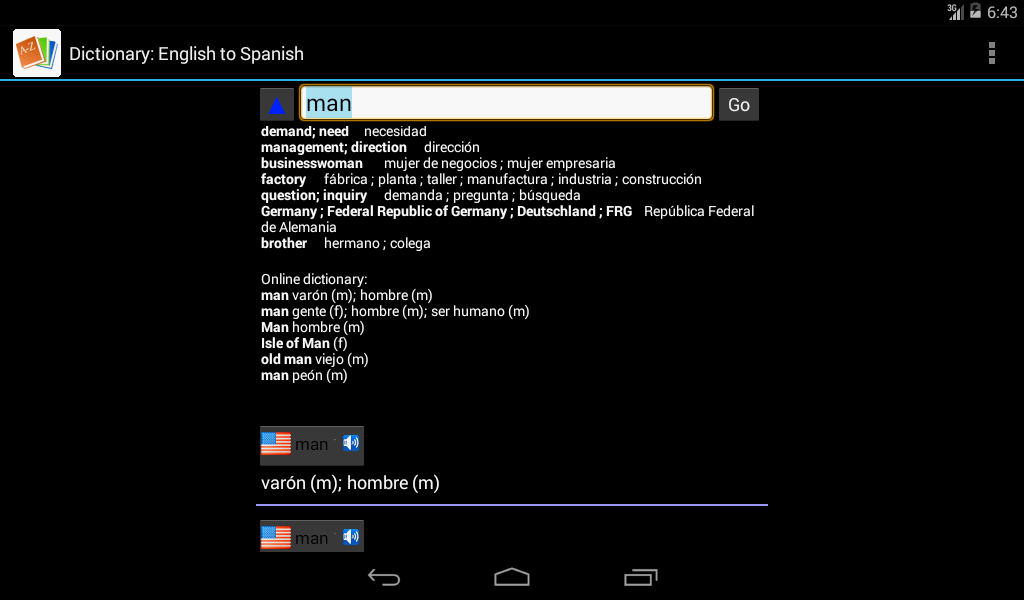 Advanced Dictionary- screenshot