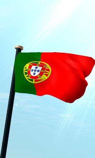葡萄牙旗3D動態桌布