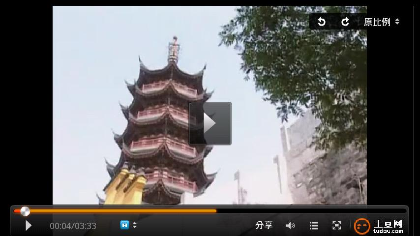 Chinese Hot Video - screenshot