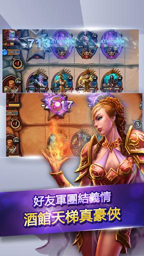 免費下載策略APP|咆哮英雄精華版 1 app開箱文|APP開箱王