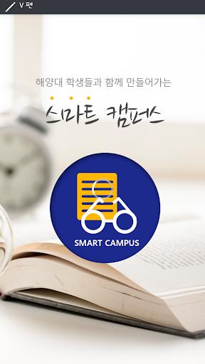 해양대학교 조선기자재공학부