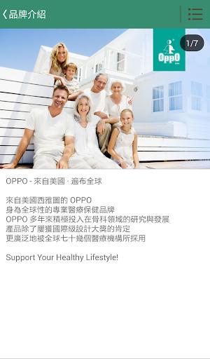 【免費生活App】OPPO STORE-APP點子