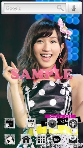 AKB48きせかえ 公式 片山陽加-DT2013-1