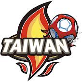 聯發科技全國城市足球聯賽
