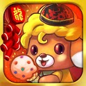 My Pet Cuby icon
