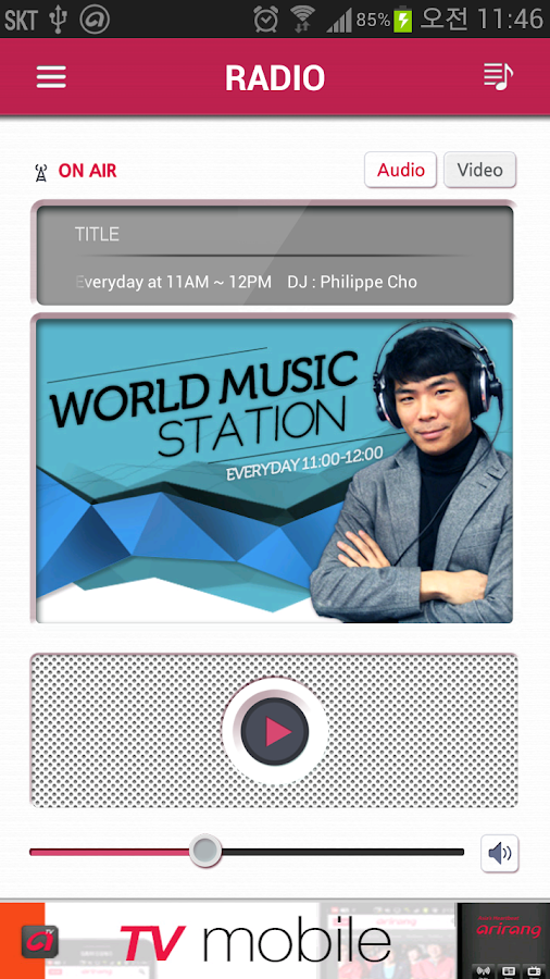 Arirang Radio - screenshot
