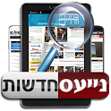 נייעס | חדשות icon