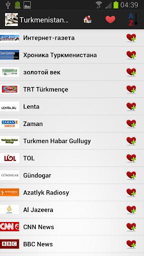 土库曼斯坦报纸和新闻