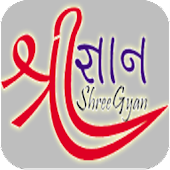 Shree Gyan - Gujarati GK