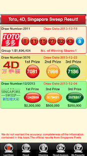 TOTO, 4D Lottery Live Free - screenshot thumbnail