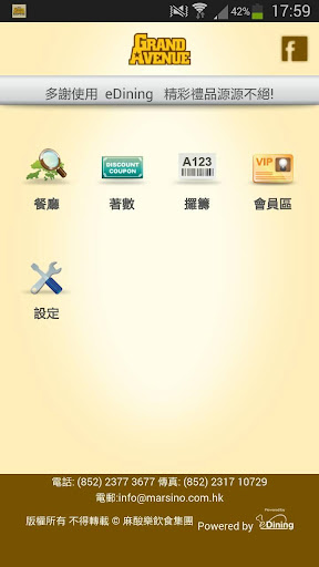 巷弄X台北 - Android Apps on Google Play