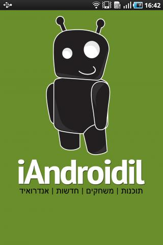 iAndroidil.net