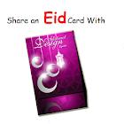 Share an Eid Card icon