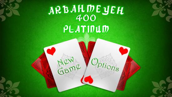 Arbahmeyeh 400 Platinum