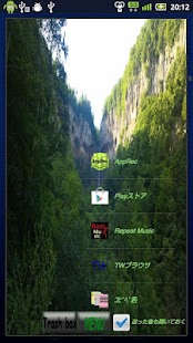 I HUB- screenshot thumbnail