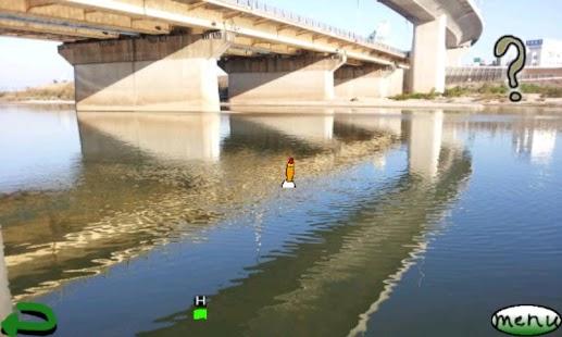 Nushi Fishing (ja)- screenshot thumbnail