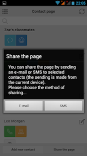 ContactPage: Shared Contacts - screenshot thumbnail