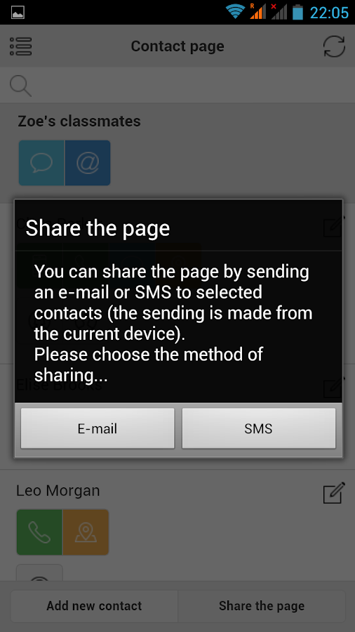 ContactPage: Shared Contacts - screenshot