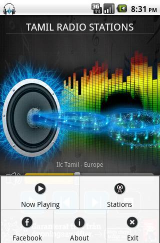 玩免費音樂APP|下載Tamil Radio Stations app不用錢|硬是要APP