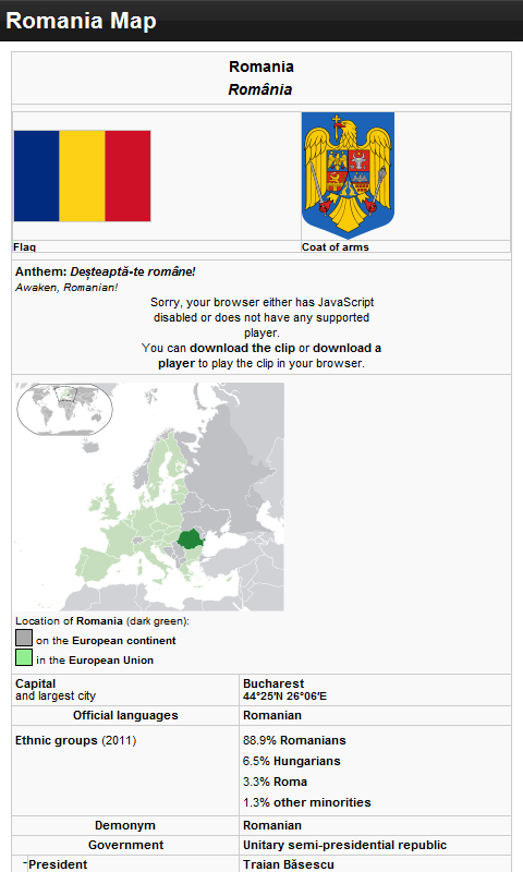 Romania Offline Map - screenshot