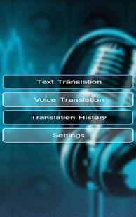 Audio Translator[BETA]- screenshot thumbnail