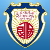 PLK Ngan Po Ling College