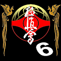 Kyikushin - Fighting & Kumite icon