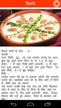 indian recipes in hindi