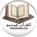the Koran - AlqoranVideos icon