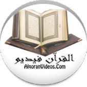 the Koran - AlqoranVideos
