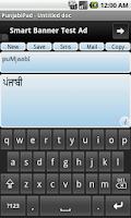 Screenshot of Punjabi Pad(Gurmukhi)