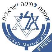 Krav Maga - Free