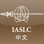 IASLC Staging Atlas- Chinese
