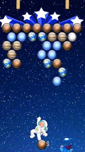 My Planets Galaxy