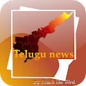 Telugu News Live Papers icon