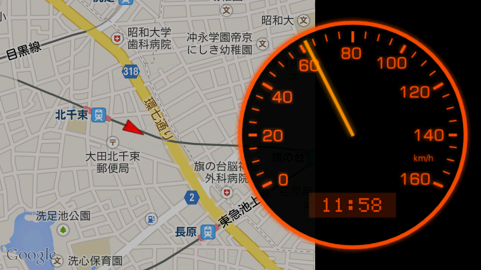 CycloMeter (Speedometer) - screenshot