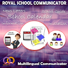 School communicator (DEMO) icon