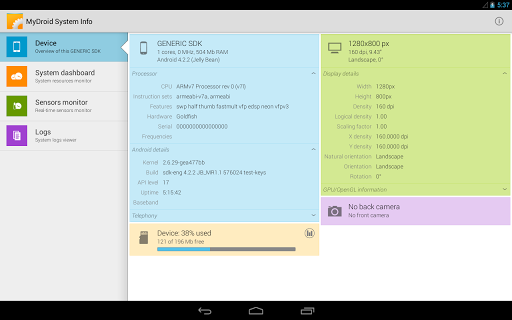 玩工具App|MyDroid システム情報免費|APP試玩
