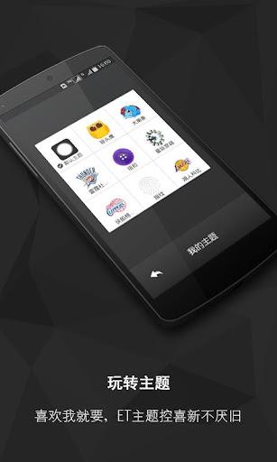 EasyTouch Classic 生產應用 App-愛順發玩APP