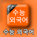 CSAT English for Korean icon