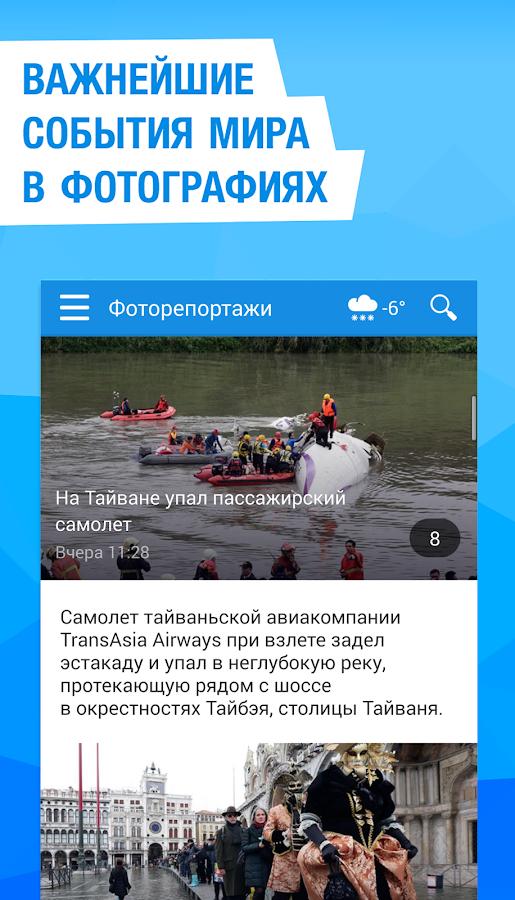 Погода майл ру саранск - 39c4