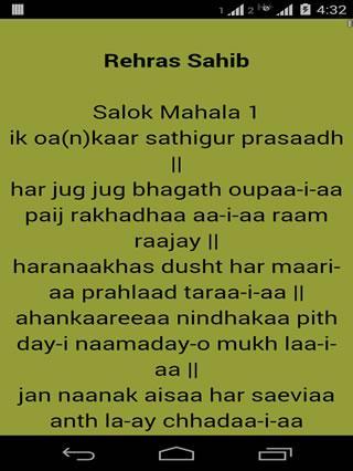 Rehras sahib pdf
