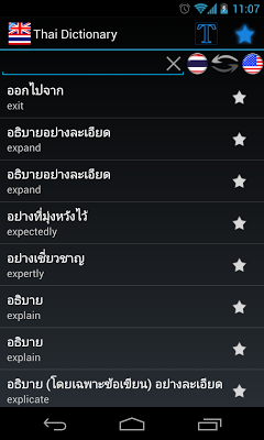 Thai Dictionary - screenshot