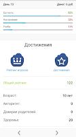 Screenshot of Симулятор школьника