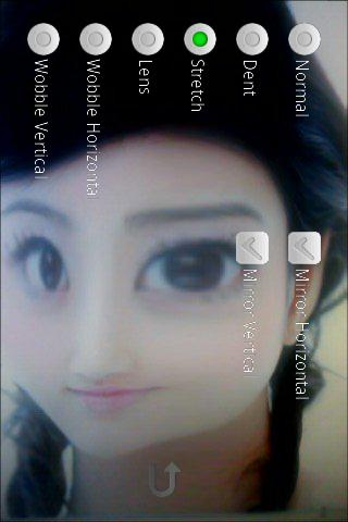 aniCamera: Take Funny Pictures - screenshot