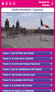 Ciudad de Mexico (DF) - screenshot thumbnail