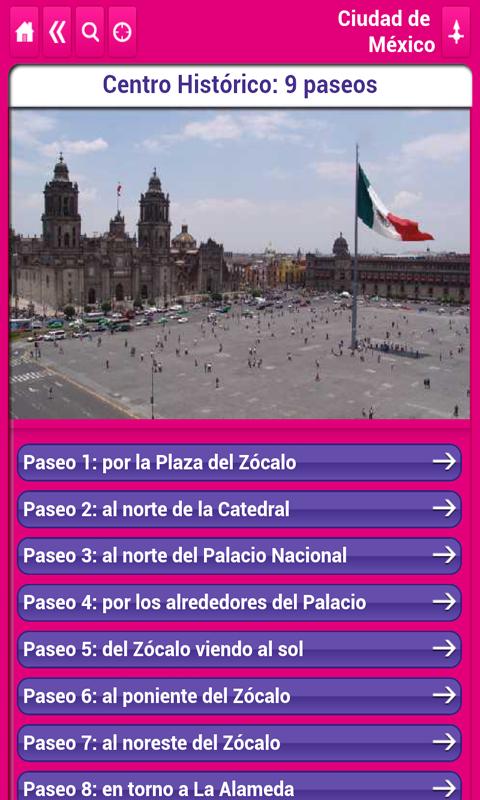 Ciudad de Mexico (DF)- screenshot
