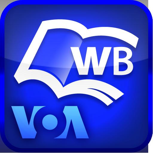VoA Mobile Wordbook 教育 App LOGO-硬是要APP