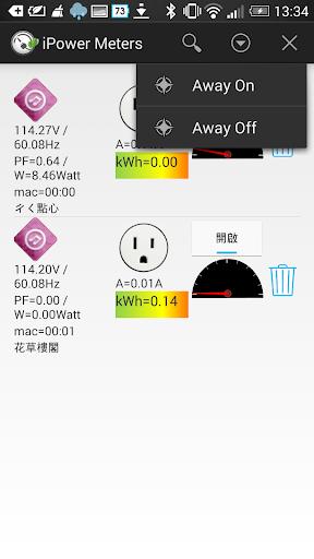免費工具App|iPower Meter|阿達玩APP